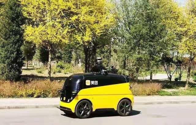 美团发布新一代自研无人配送车:已初步具备量产能力 预计未来3年多城市落地